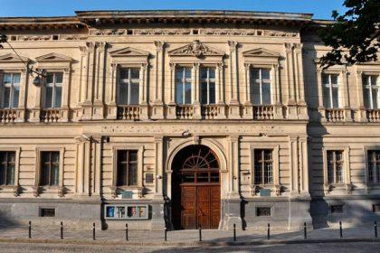 Львовская галерея искусства