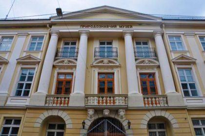 Дворец Дидушицких