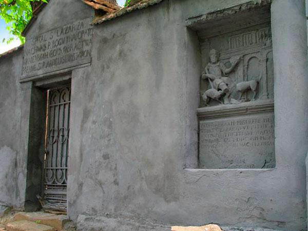 Костел Святого Лазаря во ЛЬвове