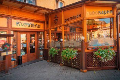 Ресторан-пивоварня Кумпель