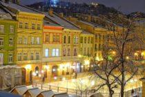 Автобусный тур Новый год 2019 Львов из Минска