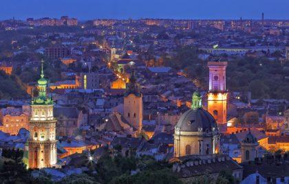 Корпоративные туры во Львов