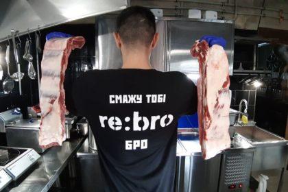 Пивной ресторан здорового питания «Re:bro»